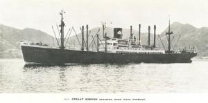 Straat Soenda voyage
